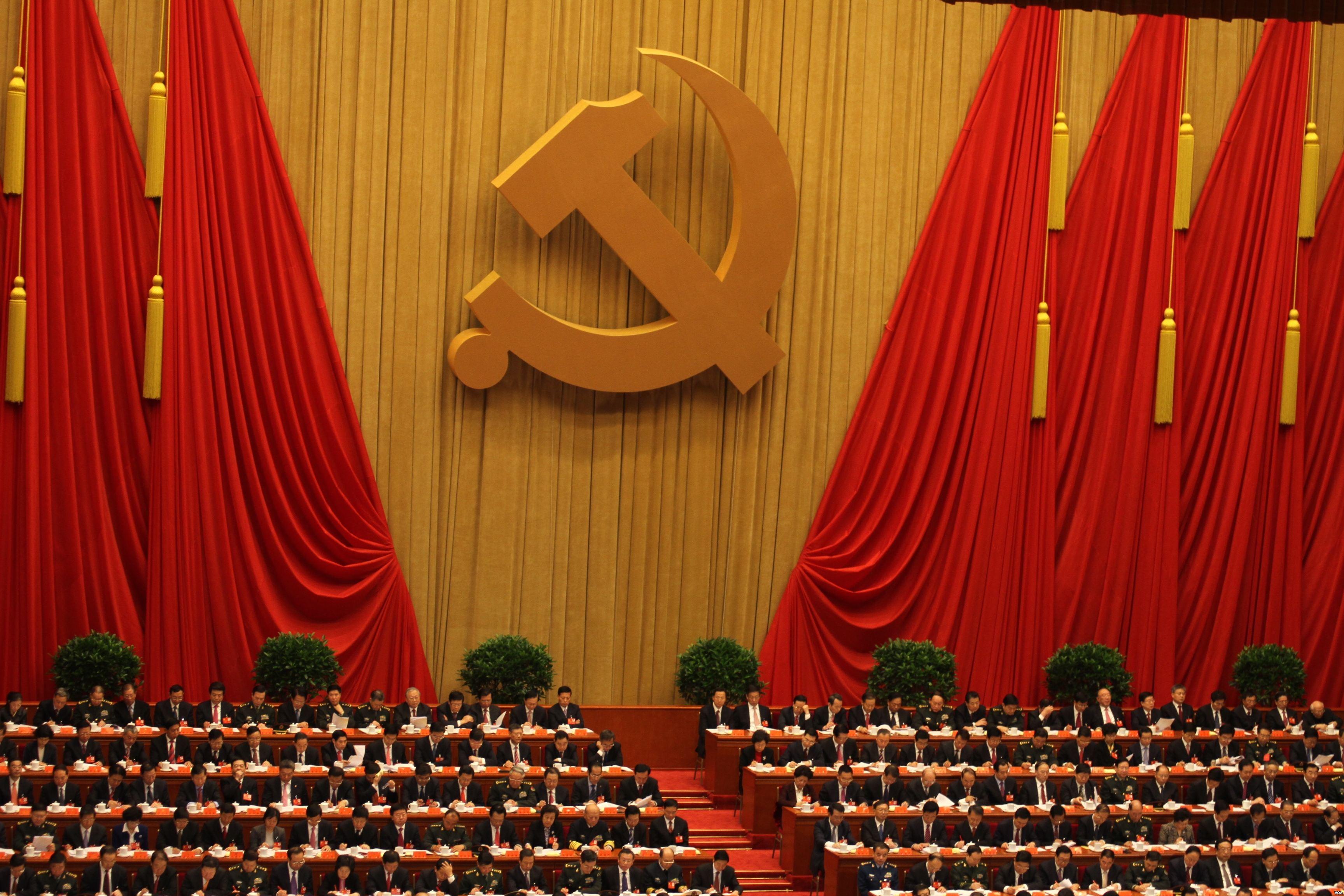 18. Nacionalni kongres Komunističke partije Kine, 8.-15. studenog 2012. (Izvor: wikipedia.org)