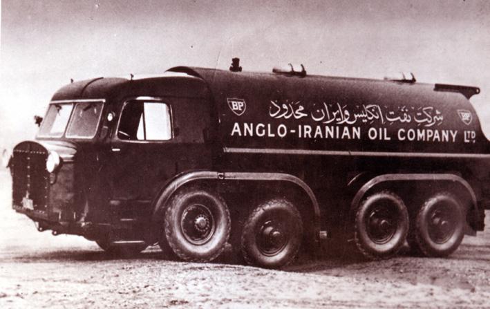 Fotografija vozila tvrtke Anglo-Iranian Oil Company iz 1950-ih. (Izvor: reddit.com)