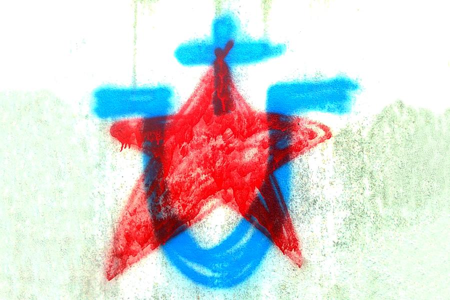 """Crvena zvijezda petokraka kojom je netko precrtao ustaško """"U"""", iscrtano na fasadi Muzeja za suvremenu umjetnost u Zagrebu, 2015. godine (foto: IJ)"""