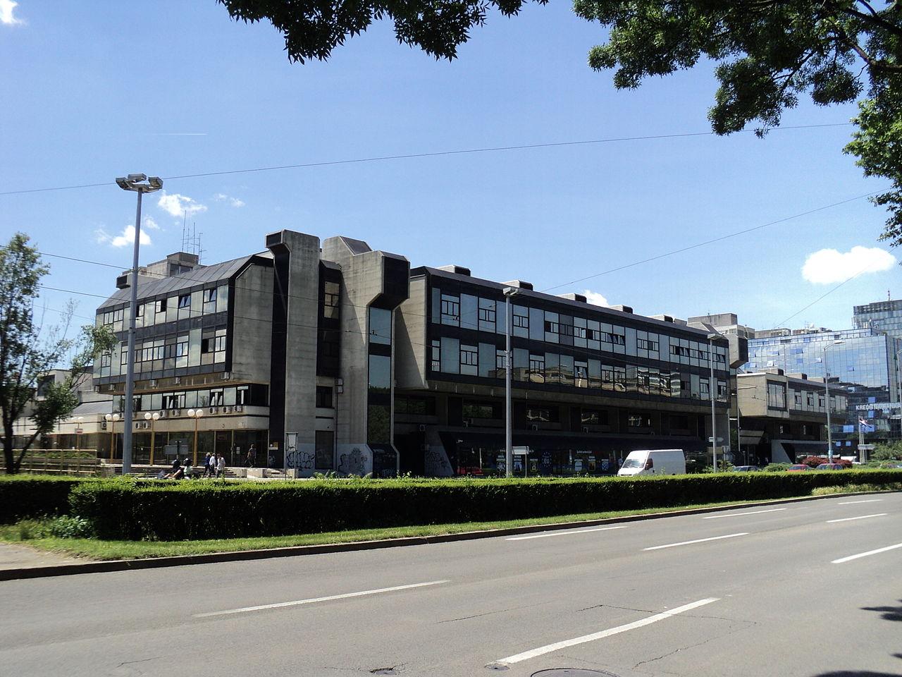 Zgrada Ministarstva poljoprivrede, ribarstva i ruralnog razvoja, Vukovarska 78, Zagreb (izvor: commons.wikimedia.org).