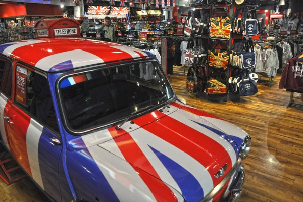 Cool Britannia koncept dućana u Londonu s britanskim memorabilijama (izvor: Lewis Clark prema Creative Commons licenci).