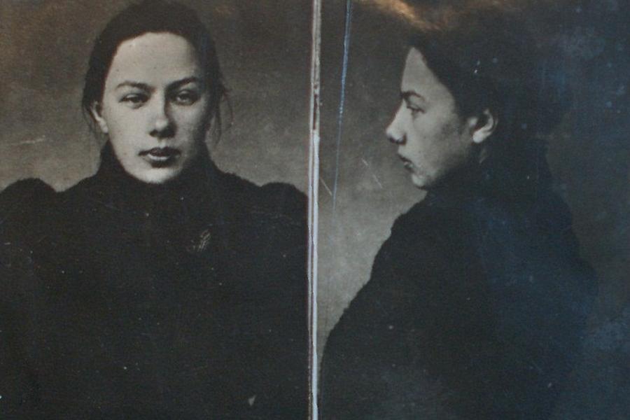 Iz policijskog kartona Nadežde Krupskaje (izvor).